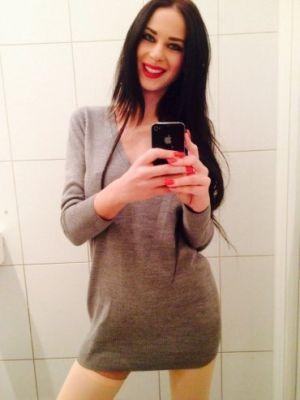 БДСМ рабыня Карина, 23 лет, доступна круглосуточно