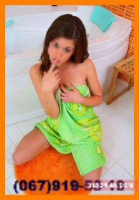 Самая маленькая проститутка Уля, доступна 24 7