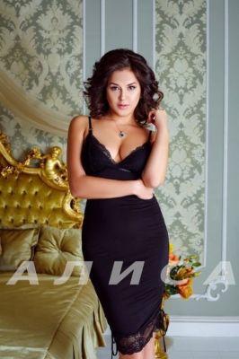 Алиса, фото с SexoKiev.me, закажите онлайн