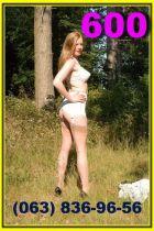 Ксюша, тел. +38 (063) 836-96-56 - девушка для массажа
