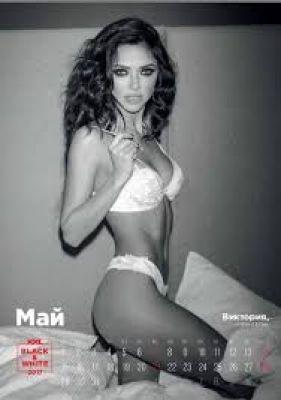 БДСМ проститутка Катя, рост: 177, вес: 80