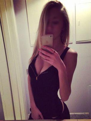 БДСМ шлюха Ангелина, 22 лет, рост: 168, вес: 53
