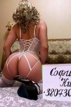 ВИП проститутка Софи, с sexokiev.me