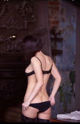 Маленькая проститутка Вика, тел. +38 (096) 315-07-04, работает круглосуточно