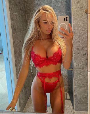 Алеся — секс с эскортницей в Киеве