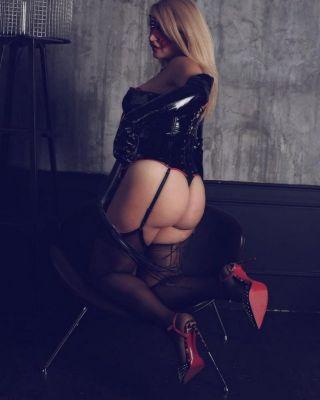 Госпожа Элен - секс с узбечкой в Киеве