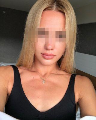проститутка Гера, секс за деньги в Киеве
