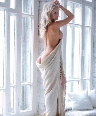 Страпон проститутка Марго, 29 лет