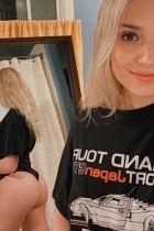 Яна — закажите эту проститутку онлайн в Киеве